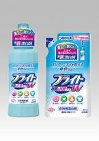 ライオン、漂白剤「ブライトW 除菌&抗菌」抗菌性能と消臭効果を向上させ改良発売