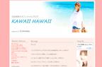 花田美恵子、美ママタレ転身を宣言!今後はモデル活動も