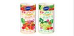 クリニコ、手軽な野菜汁・果汁入り栄養補助飲料を発売
