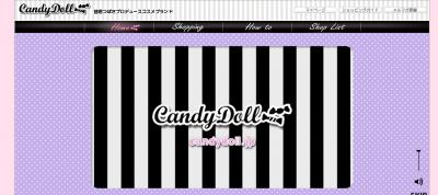 益若つばさプロデュース、人気の「CandyDoll」から新リップライン