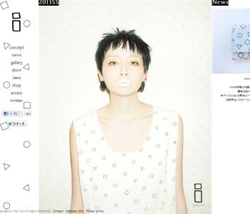 モデルikumiのショップ「i」が期間限定オープン!