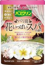 バスクリンから、「バリ島 花いっぱいスパの香り」