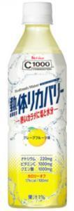塩分と水分補給が大事!「熱中症」対策飲料が登場!