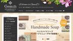 グレープフルーツの香り マッサージソルト限定発売! 「ゼミド」より