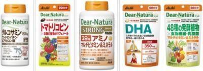 サプリメント「ディアナチュラ」シリーズ!健康に役立つ、贅沢な5つのアイテム登場!