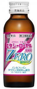 常盤薬品、糖類ゼロ・カフェインゼロの医薬品ドリンク発売