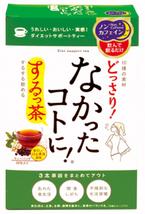 腸から美に働きかける「なかったコトに!するっ茶」新発売