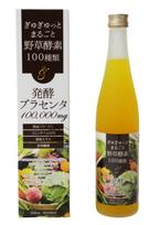 W発酵パワーの栄養サポート飲料、新登場!