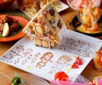 兵庫県エリアで、おいしいお店は?ぐるなびのレストラン ランキング発表!
