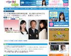 【4/12放送】井上真央が初報道番組「池上彰のJAPANプロジェクト」
