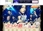 上野樹里が初の医師役-ドラマ「アリスの棘」11日スタート