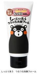 柳屋本店が「くまモン」とコラボ、「しっとり洗う・つるつる洗顔フォーム」を発売