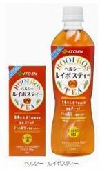 伊藤園から、カフェインゼロ!食事にも合う新・健康茶「ヘルシールイボスティー」発売