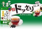 """""""腸活""""で美に磨きをかける『なかったコトに!するっ茶』つ・ま・ら・な・いお茶が登場!"""
