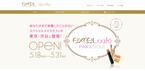 コスメブランド「エクセル」が渋谷にコスメが試し放題のカフェをオープン!
