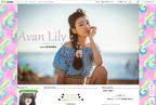 木下優樹菜、がオススメを紹介!このGWは「Avan Lily」で決まり!