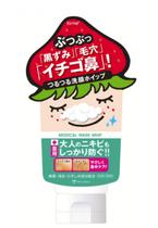 イチゴ鼻 薬用シリーズに洗顔ホイップが追加
