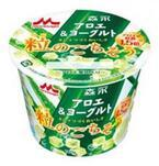 森永乳業から、「アロエの粒」をたくさん使用したヨーグルト新発売