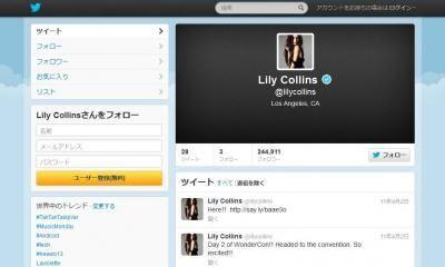 ランコムのニューフェイス!ハリウッド女優「リリー・コリンズ」を起用!