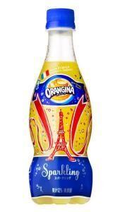 「フランス」をテーマにした、美容に役立つフレッシュな「オレンジ」を使った炭酸飲料を発売!