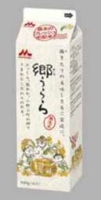 より健康のために役立つ、牛乳パック入りのお米をリニューアル発売!