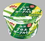 森永乳業から、フレッシュなマスカットと健康に良いアロエをミックスした「ヨーグルト」登場!