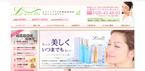 全商品10%OFF。エイジング化粧品「Lavolte」が原料をリニューアル。