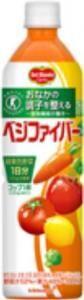 キッコーマン飲料から、フルーツと野菜を使った健康に良い飲料発売!