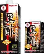 健康を守る「黒酢」を使ったドリンク、リニューアル発売!