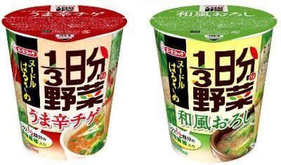 エースコック、「ヌードルはるさめ 1/3日分の野菜 うま辛チゲ/和風おろし」発売
