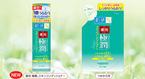 ロート製薬「肌研」から薬用極潤スキンコンディショナー新発売
