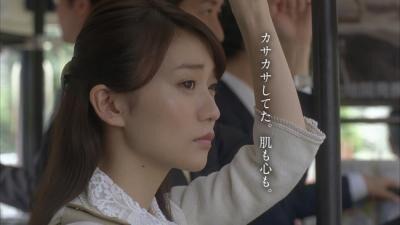 「大島優子」!ミノン イメージキャラクターに選ばれCM登場!