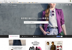 ネットショッピング先進国!米国女性の買い物事情を調査
