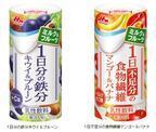 1日分の鉄分や足りない食物繊維を充足フルーツ乳性飲料新発売!