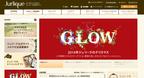 ジュリーク 2014年クリスマスホリデーギフト第2弾、販売開始
