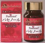 エイジングケアのための美容サプリメント新発売!