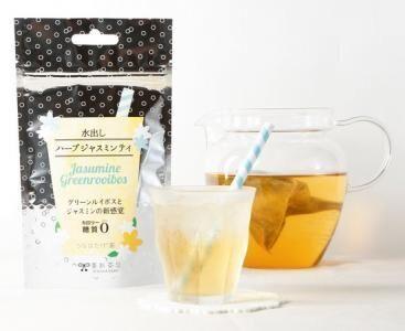 ハーブ茶でリラックスして肌美人になろう!お茶を活用した製品!