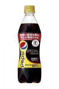 脂肪の吸収を制御してくれる!健康に役立つコーラ飲料!