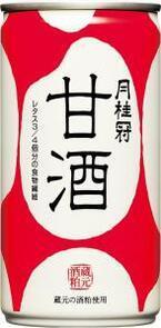 月桂冠 レタス4分の3個の食物繊維が入った「甘酒」誕生!