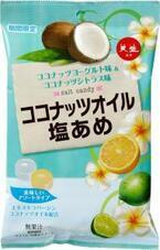 ココナッツオイル配合の塩あめが登場