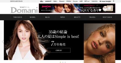 日本初!エビちゃんが女性誌W専属モデルに