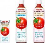 トマトジュースが苦手な人でもおいしい「カゴメトマトジュースプレミアム」