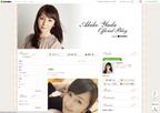 """""""花嫁のれん""""矢田亜希子、ブログで着物姿を披露!"""