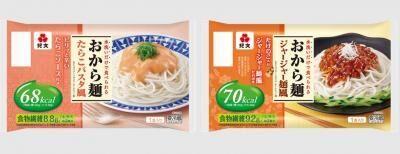 紀文 低カロリー・低糖質「おから麺 たらこパスタ風」登場!
