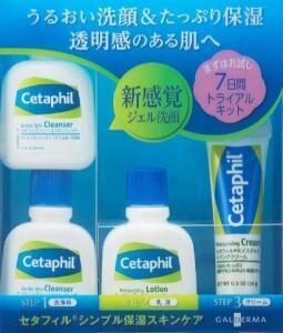 話題のセタフィル (R) 新感覚の洗浄料を含むお試しキット!