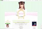 「アナ雪」神田沙也加、ガーリーなファッションで話題!
