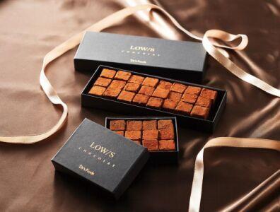 美味しいチョコレートを食べてダイエット?