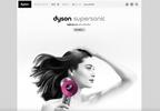 ダイソンが美容家電参入!ドライヤー「Dyson Supersonic」発売