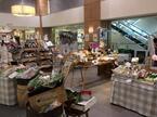 GW「京阪シティモール」で開催!オーガニック商品販売「オーガニック・ナチュラルマルシェ」
