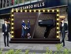 表参道ヒルズで高級美容家電を無料体験しませんか?